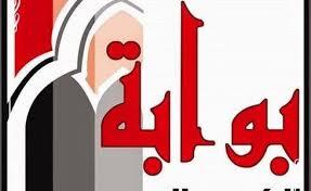الإغتراب .. نتيجة تقليل الإغتراب 2016 والتحويل بين الكليات والجامعات |بوابة الحكومة المصرية