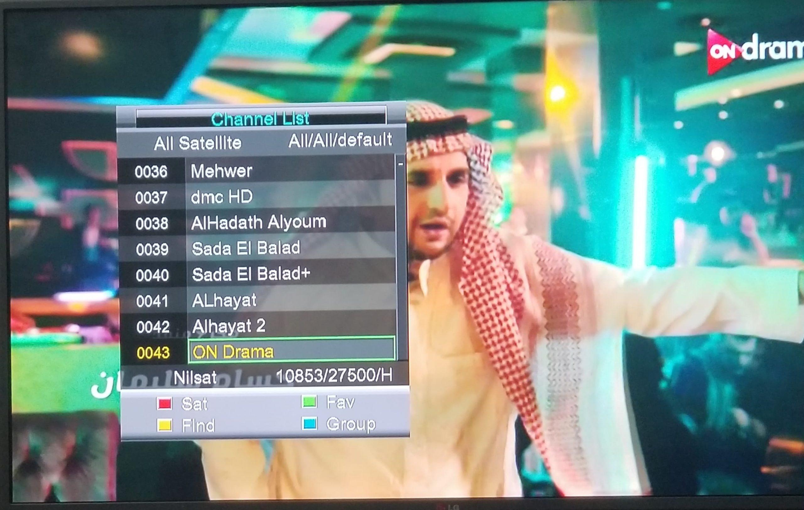 تردد قناة on drama