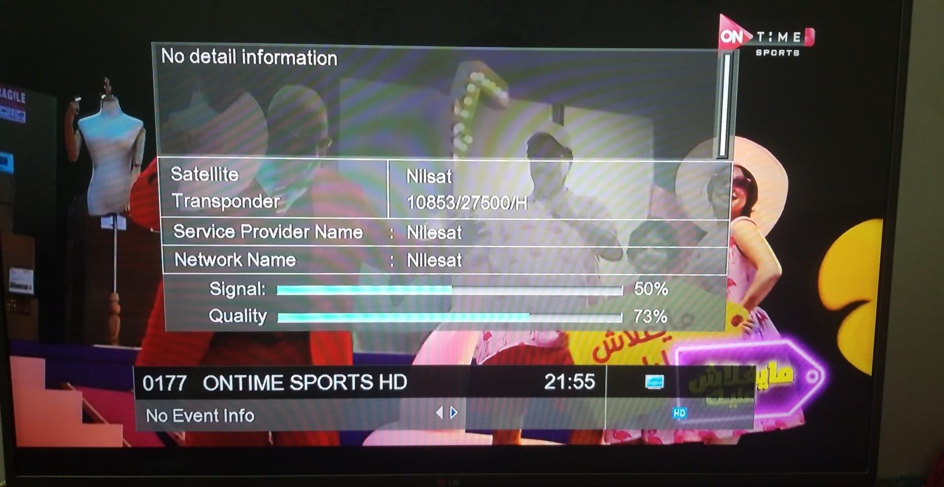 تردد قناة اون تايم 2021 ON TIME SPORT بتقنية HD على نايل سات